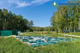 Локальные очистные сооружения ЕВРОБИОН для больших объемов